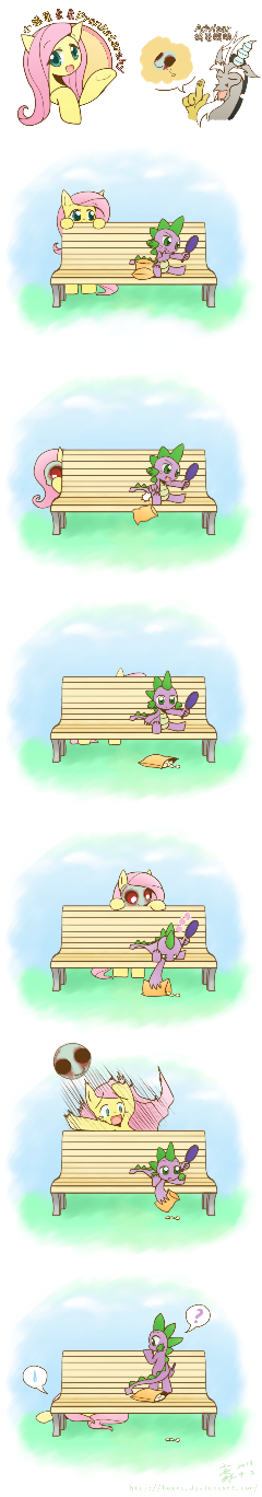 PranksterShy Spike