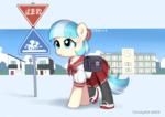 Coco pommel leaving school
