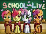 School live CMC