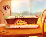 Pizzashy