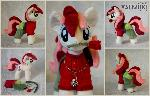 Plush Roseluck 10 inch with accessories