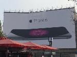 L'iPhone 6 se plie car l'Appstore