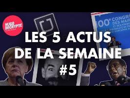 PIRATAGE, ALLEMAGNE, TUEUR EN SÉRIE, MACRON... RÉSUMÉ DES 5 ACTUS DE LA SEMAINE #5