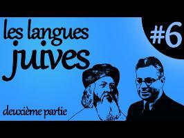 Les langues juives [2/2] (yiddish et judesmo) - Ma Langue dans Ta Poche #6