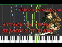 Attack on Titan Season 2 OP - Shinzou wo Sasageyou (Piano/Synthesia Arrangement) [Spring 2017 Anime]