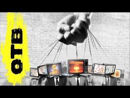 Médias et réalité consensuelle - Petit guide de manipulation de masse (5/6)