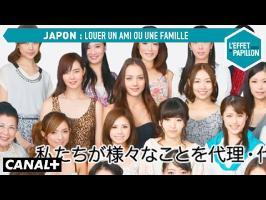 Japon : Louer un ami, un mari, une famille - L'Effet Papillon