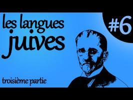 Les langues juives [3/3] (néo-hébreu) - Ma Langue dans Ta Poche #6