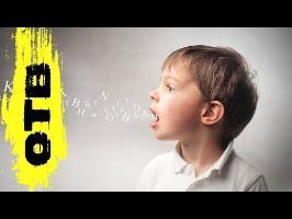 Le contrôle par les mots - Petit guide de manipulation de masse (4/6)