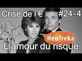 La crise de l'€ part 04 : l'amour du risque - Heu?reka #24-4