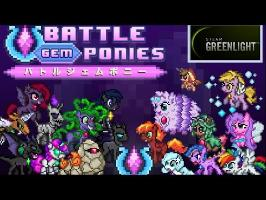 THE BEST MY LITTLE PONY GAME EVER? (Battle Gem Ponies)