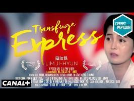 Le biopic : Transfuge express - L'Effet Papillon du 17/09 - CANAL+