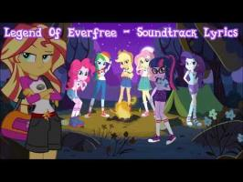 EqG Legend Of Everfree Full Soundtrack + Lyrics