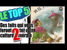 Le top 5 des faits qui vous feront douter votre culture générale #2