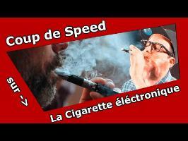 Coup de Speed : la cigarette électronique