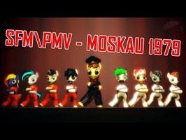 [SFM] My Russian pony - Moskau 1979