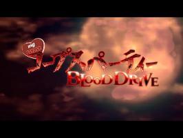[PMV] - Blood Drive