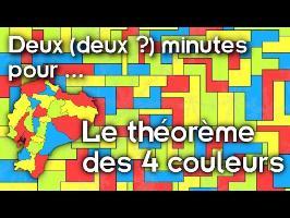 Deux (deux ?) minutes pour... le théorème des 4 couleurs