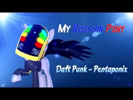 My Russian pony daft punk - pentaponix