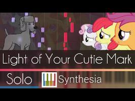 Light of Your Cutie Mark