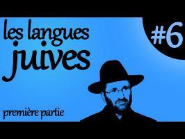Les langues juives [1/2] - Ma Langue dans Ta Poche #6