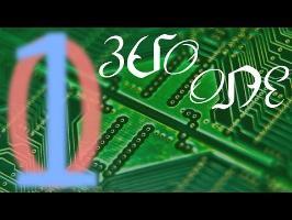 Les Ordinateurs Quantiques — Science étonnante #40