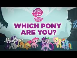 Which Pony Are You?
