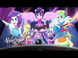 MLP: Equestria Girls - Rainbow Rocks EXCLUSIVE Short - Perfect Day for Fun