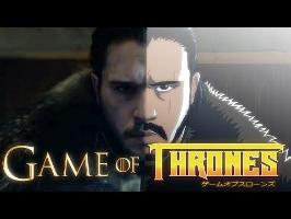 ET SI GAME OF THRONES ÉTAIT UN ANIME ? - MALEC