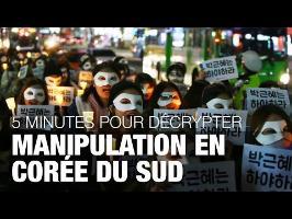 SCANDALE DE MANIPULATION EN CORÉE DU SUD - 5 minutes pour décrypter