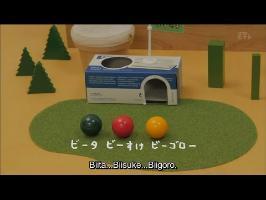 Biisuke Ball's Big Adventure Part 2