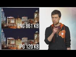 Image File Formats - JPEG, GIF, PNG